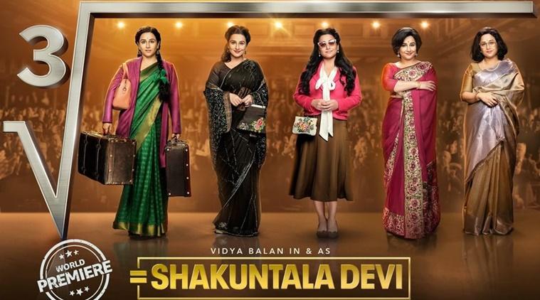 Shakuntala Devi - Movie Review by a mom